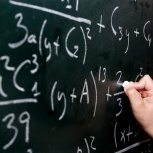 Репетитор по математике и физике, Новосибирск