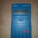 инженерный калькулятор, Новосибирск
