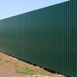 Забор из профнастила 1,5 м с монтажом (пог.метр), Новосибирск