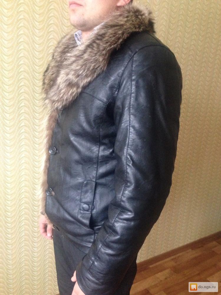 f55be71bcf2 Куртка дубленка кожаная мужская с мехом волка б у фото
