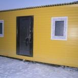 Бытовка 6x2.5, Новосибирск