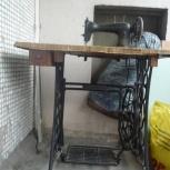 Продам швейную машинку Зингер, Новосибирск