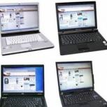 Мы скупаем ноутбуки дороже всех, Новосибирск