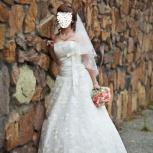 Сдам напрокат свадебное платье, Новосибирск