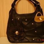Новая женская сумочка, Новосибирск