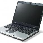 Мы принимаем ноутбуки по максимальной приёмной цене, Новосибирск