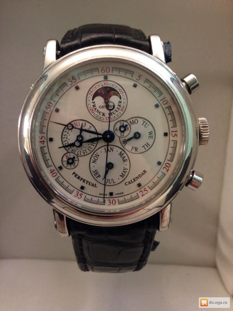 Часы продать новосибирске швейцарские в для экзаменов часы стоимость умные