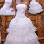 Платья для свадьбы, Новосибирск