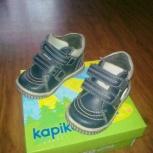 Продам деми ботиночки Капика 20 размер, Новосибирск