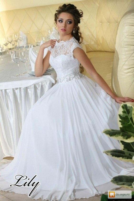 Свадебные платья в Новосибирске . Фото и цены. - НГС.ОБЪЯВЛЕНИЯ 421cb980692