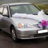 Красивое свадебное украшение на машину:), Новосибирск