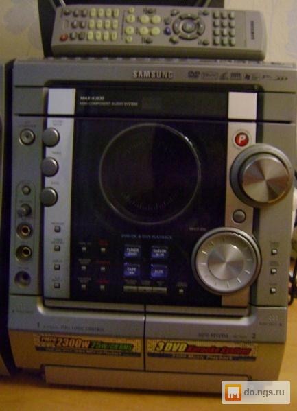 Музыкальный центр Samsung MAX-KJ630 Karaoke Цена - 3999.00 руб ... bbdd1300303