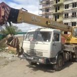 Кран Галичанин 25 т 21 м, 28 м, Новосибирск