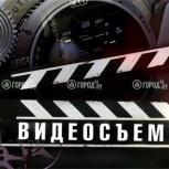 Видеосъёмка и фотосъёмка выпускного  в Новосибирске., Новосибирск