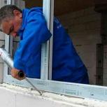 Срочный ремонт пластиковых окон,  дверей, Новосибирск