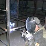 Сварочные работы. Сварка металлоконструкций, Новосибирск