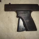 Продам стартовый сигнальный пистолет СССР. ИЖ СПЛ-01, Новосибирск