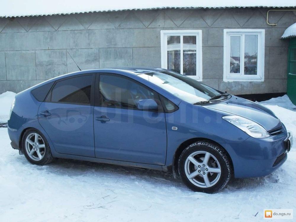 Автомобили в новосибирске в аренду с последующим выкупом купить билет на поезд из самары в белгороде
