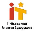 Курс С# (C Sharp) онлайн, Новосибирск