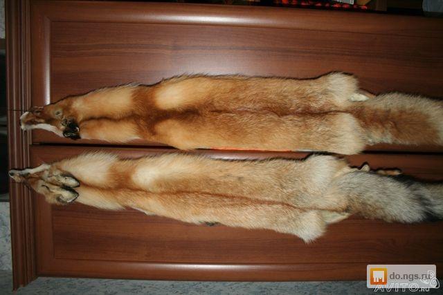 Продам мех лисы в новосибирске объявление частные объявления  няня частичная занятость вакансии