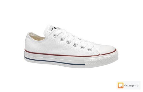 cec67ef33 Продам кеды Converse All Star 44 размер, белые фото, Цена - 1800.00 ...