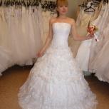 Свадебное платье Айлант, Новосибирск