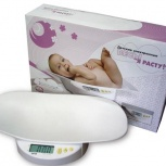 аренда электронных весов для новорожденных, Новосибирск