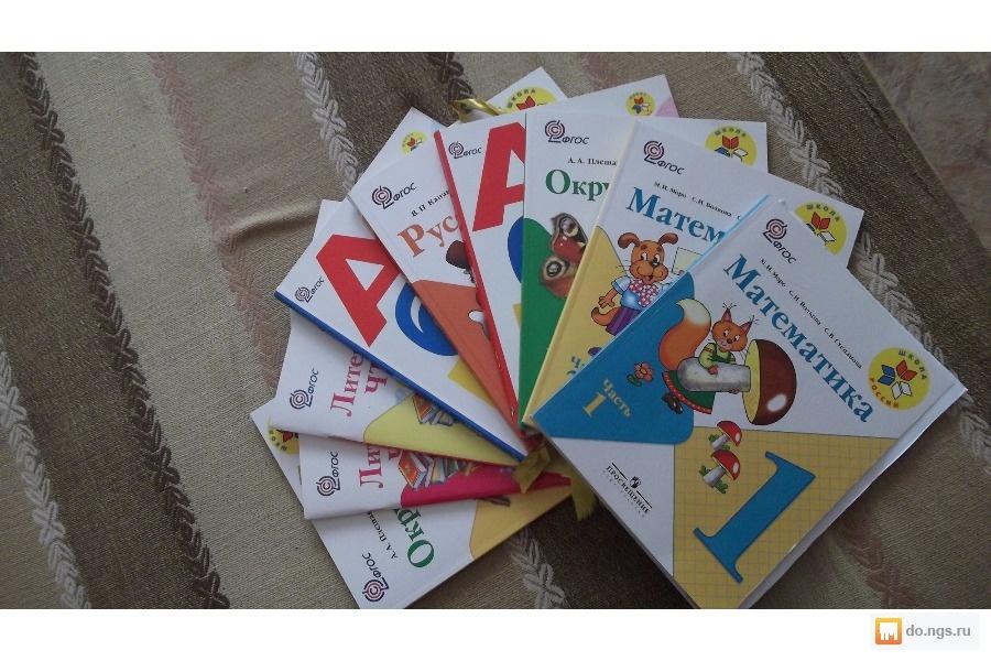 нравилась картинки учебников азбука математика и письмо ведь