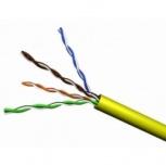 Продам кабель UTP 5e 2 и 4 пары, Новосибирск