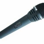 Продам динамический микрофон Beyerdynamic TG-x61, Новосибирск