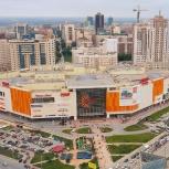 Профессиональная аэросъемка, Новосибирск