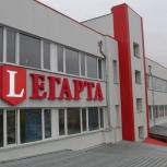 Услуги ответственного хранения, аренда офисных помещений, Новосибирск