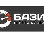 Продажа дизельного топлива оптом, Новосибирск