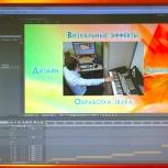 Обучение видеомонтажу в Новосибирске, Новосибирск