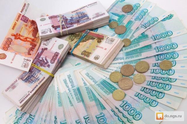Сбербанк дает кредит пенсионерам без поручителей