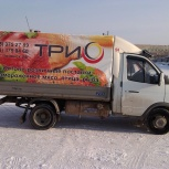 Тент на газель, реклама на тенте газеле, изготовление тента на газель, Новосибирск