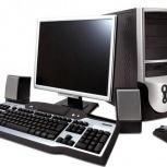 Максимальная цена за Ваш компьютерный блок, Новосибирск