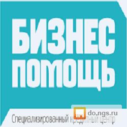 помощь кредит ип займер номер телефона оператора бесплатный