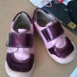 Продам ботинки девочки фирмы Shagovita, Новосибирск