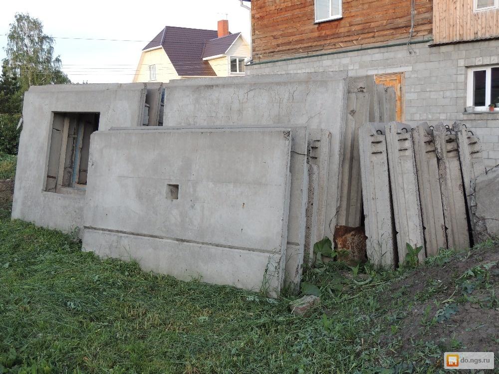Жби стеновые дома ипотека жби белгород