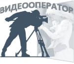 Видеосъемка свадеб и юбилеев. Монтаж фильмов, Новосибирск