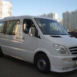 Микроавтобусы вместимостью от 6-ти до 20-ти человек, Новосибирск