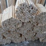 Шкант для бруса 20 и 22 мм деревянный березовый 25 см, Новосибирск