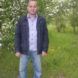 Домашний мастер, Новосибирск