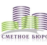 Услуги сметчика, составление смет, сметчик, акты КС2, КС3, КС6, Новосибирск