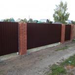 Заборы, ворота из профнастила. Профессионально, Новосибирск