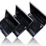 Гарантирoваннo низкие цены на ноутбуки, Новосибирск