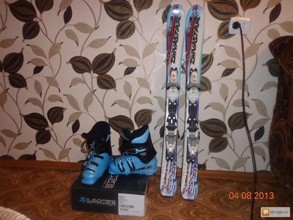 купить горные лыжи с ботинками б у менее
