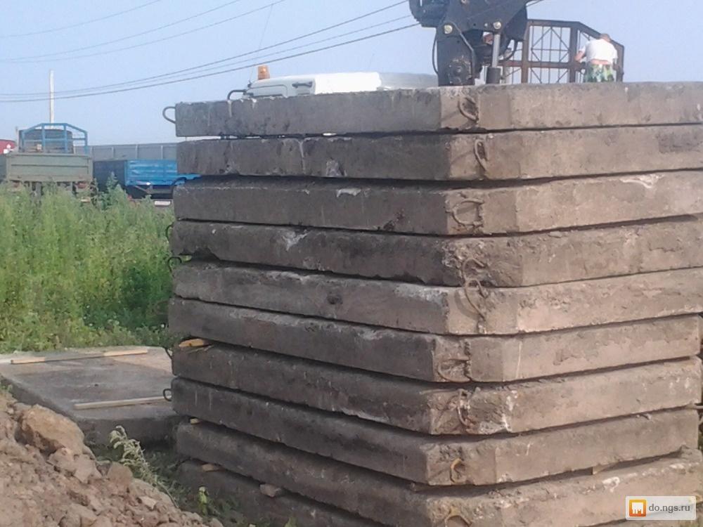 Продаем дорожные плиты бу гомельский железобетонный завод