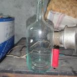Бутылка старинная царская, Новосибирск